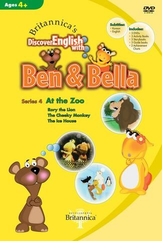 Discover English with Ben & Bella - At the Zoo